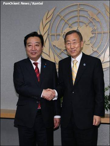 Speech of Japanese PM Noda at the UN Nuclear Safety Meeting