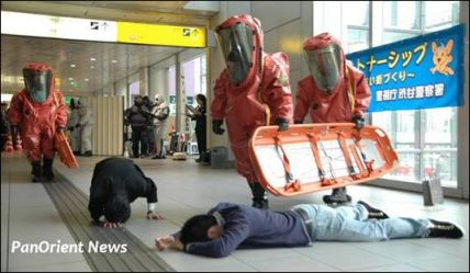 Αποτέλεσμα εικόνας για tokyo sarin drill